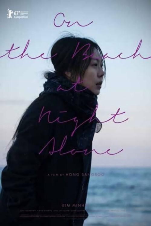 دانلود فیلم On The Beach At Night Alone 2017